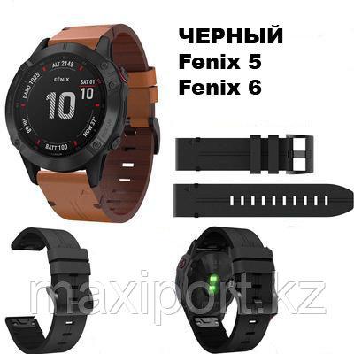 Кожаный ремешок QuickFit 22мм для Garmin Fenix 5 Fenix 6 (черный), фото 2