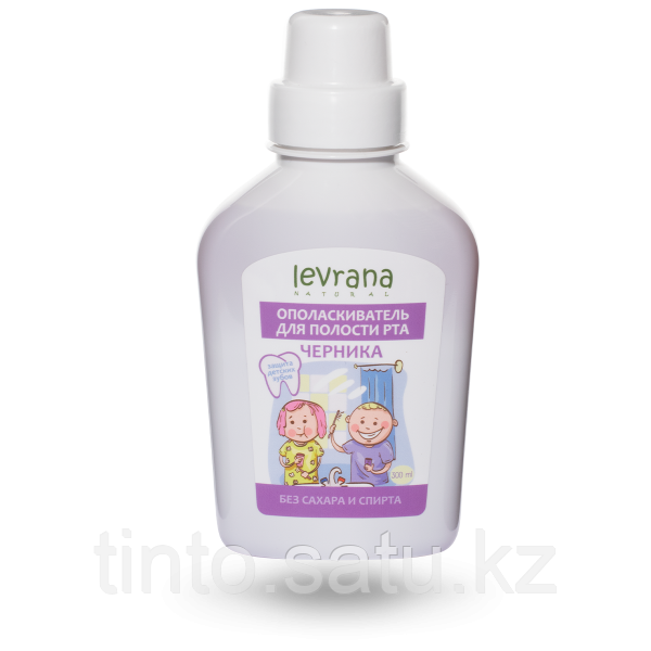 Детский ополаскиватель для полости рта «Черника» Levrana