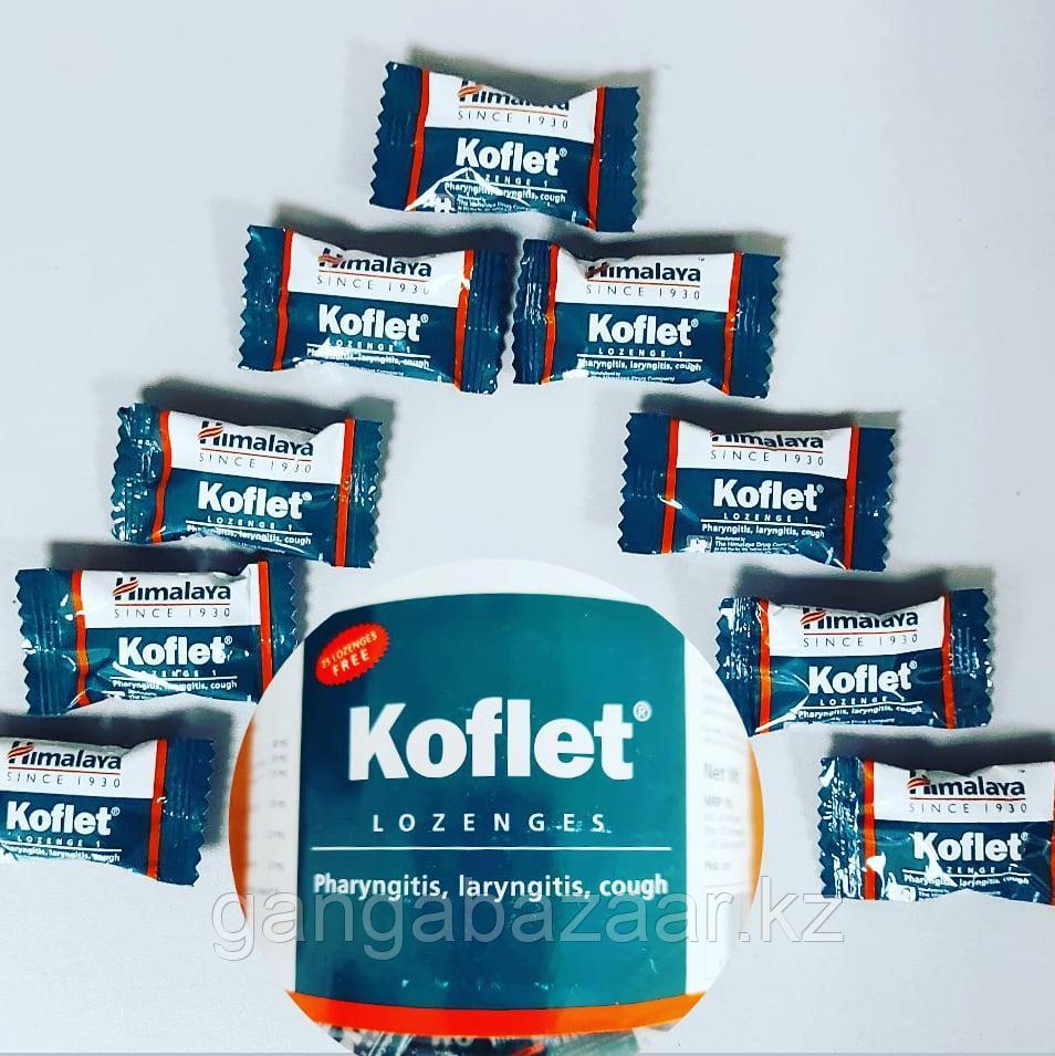 Кофлет (Koflet Himalaya) - эффективные леденцы от кашля, фарингита, ларингита, боли в горле, 1 шт