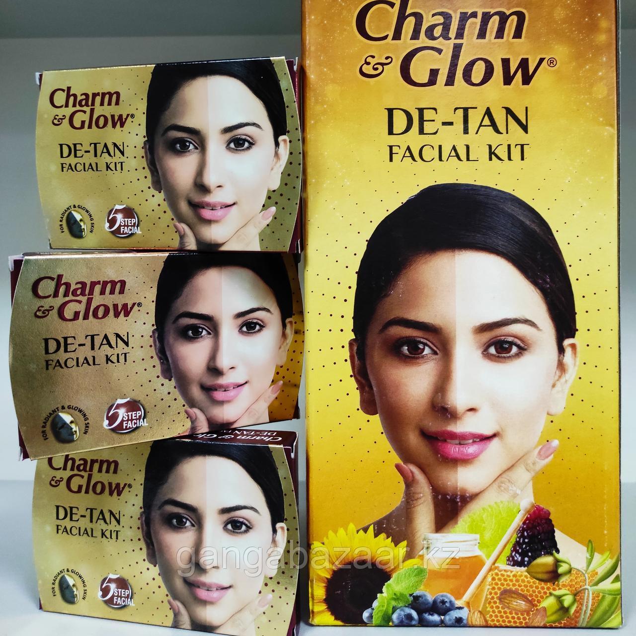 Чарм энд Глоу ДиТэн/ Charm&Glow De-Tan - антивозрастная 5-ступенчатая система ухода за кожей лица