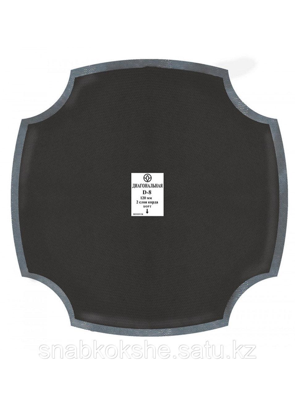 Пластырь D-8 345мм