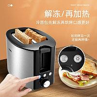 Tenfly Немецкий тостер из нержавеющей стали