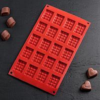 Форма для льда и шоколада «Вафли», 20 ячеек