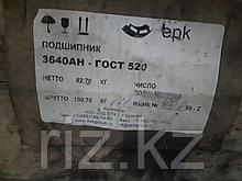 Подшипник 3640 ГОСТ (22340 ISO) ЕПК