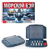 Настольная игра Морской бой 6142