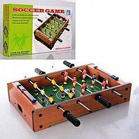 Настольная игра Футбол HG235