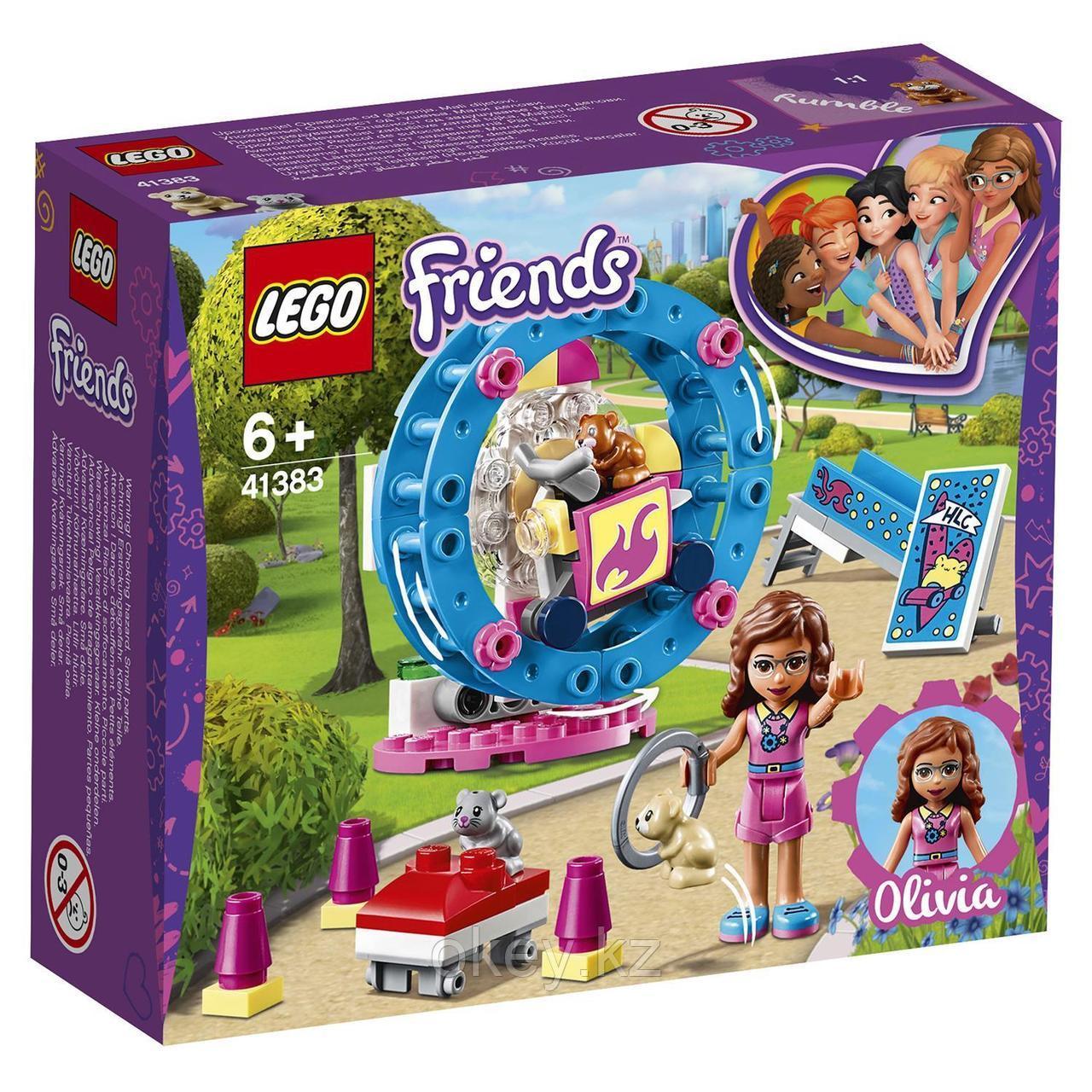 LEGO Friends: Игровая площадка для хомячка Оливии 41383