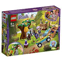 LEGO Friends: Приключения Мии в лесу 41363