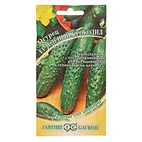 """Семена Огурец """"Зеленый крокодил"""" F1, салатный, среднеспелый, пчелоопыляемый, 10 шт."""