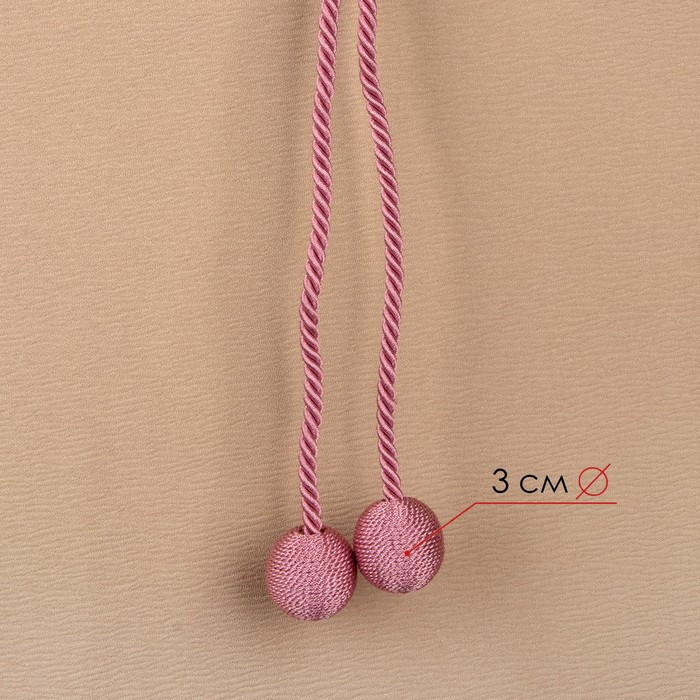 Кисть для штор «Бомбей», 84 ± 1 см, цвет розовый