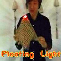 Блуждающий Огонёк Floating Light