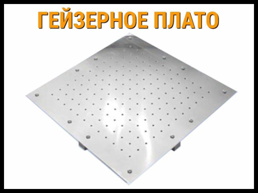 Квадратная панель гейзера для бассейна (350x350 мм.)