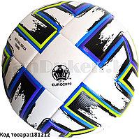 Футбольный мяч Euro2020 FU1549 бело-зеленый