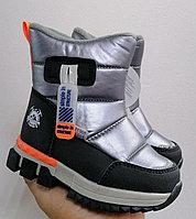 Tom.miki. Зимняя обувь детям.