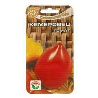 Семена Томат 'Кемеровец', среднеранний, 20 шт (комплект из 10 шт.)
