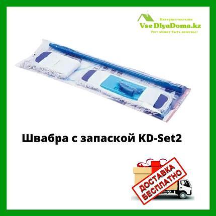 Швабра с запаской KD-Set2, фото 2