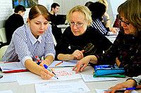 Методические пособия для учителей