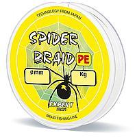 Леска плетеная Expert Spider 130m желтый (0,20мм / 17,90кг) SpiEL130020 tr-228265