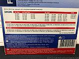 Задний фильтр для пылесоса Samsung VCDC 12.., фото 2