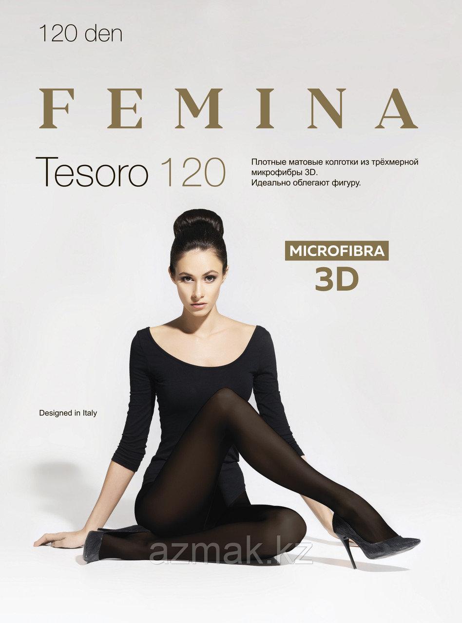 Колготки FEMINA Tesoro 120 DEN