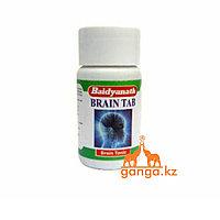 Браин таб тоник для нервной системы (Brain tab BAIDYANATH), 50 таб