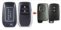 Корпус ключа для Land Cruiser 200 2008-15 дизайн 2020 (2-ух кнопочные)
