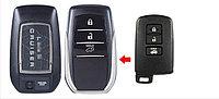 Корпус ключа для Land Cruiser 200 2008-15 дизайн 2020 (3-ех кнопочные)
