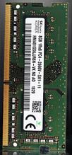 Оперативная память на компьютеры и ноутбуки