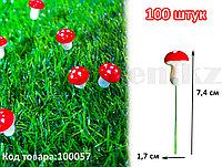 Искусственные грибы мухоморы красные муляж маленькие 100 шт