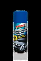 Антикоррозийное гальваническое покрытие, RunWay, 450мл аэрозоль