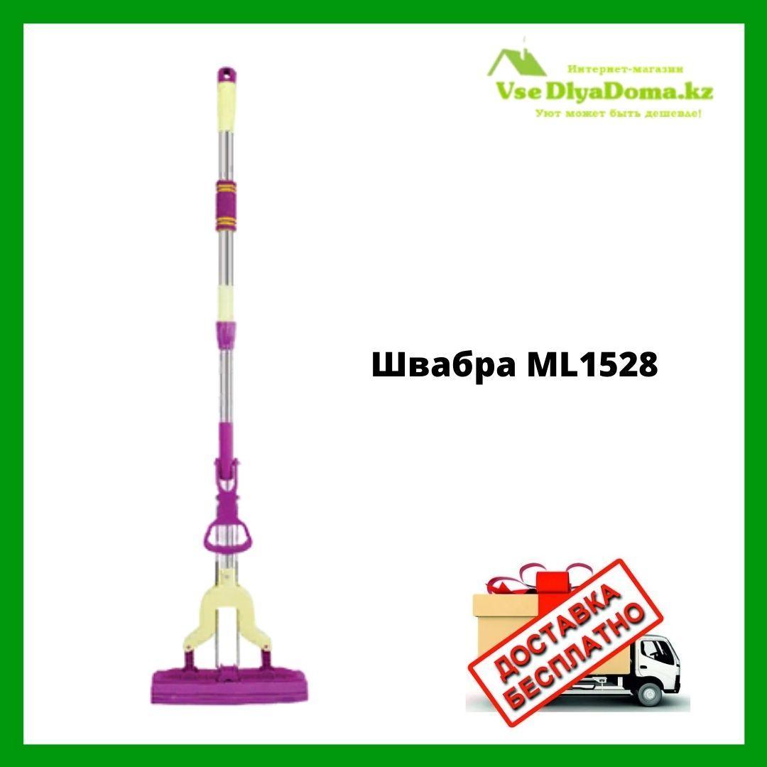 Швабра ML1528