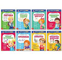 Книги набор «Весёлые уроки» 5-7 лет