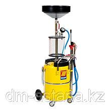 Пневматическая установка для слива и откачки масла  65 литров