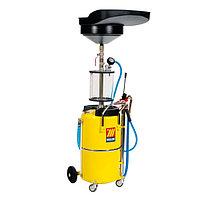 Пневматическая установка для слива и откачки масла 90 литров