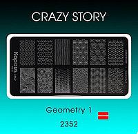 Пластина для стемпинга Crazy story Geometry, фото 1