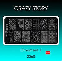 Пластина для стемпинга Crazy story Ornament, фото 1