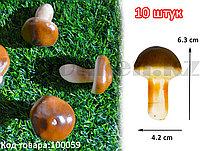 Искусственные грибы дубовик с коричневой шляпкой муляж 10 шт