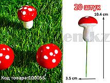 Искусственные грибы мухоморы красные муляж большие 20 шт
