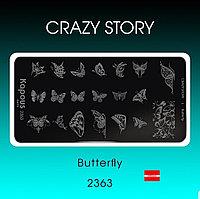 Пластина для стемпинга Crazy story Butterfly