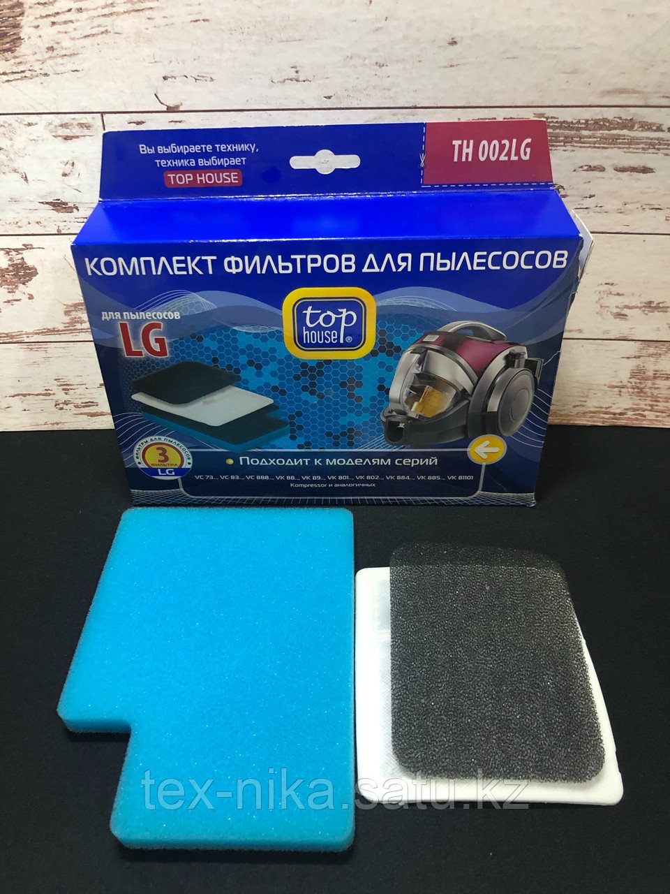 Фильтры для пылесоса LG VC 83202
