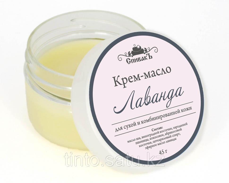 Спивак Крем-масло Лаванда