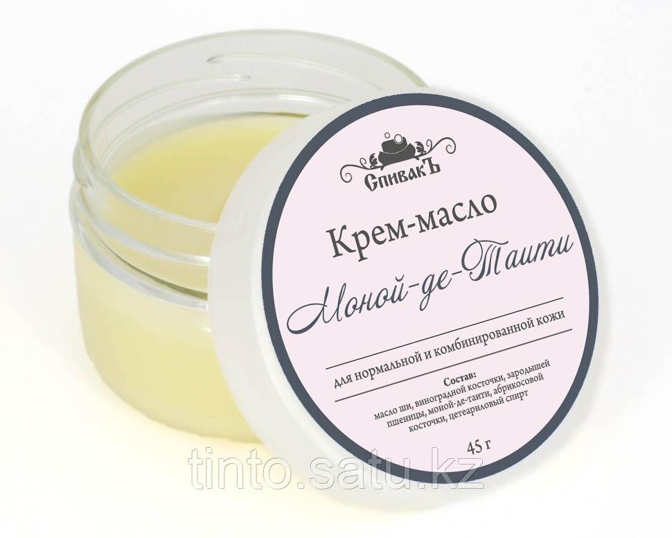Спивак Крем-масло Моной-де-Таити