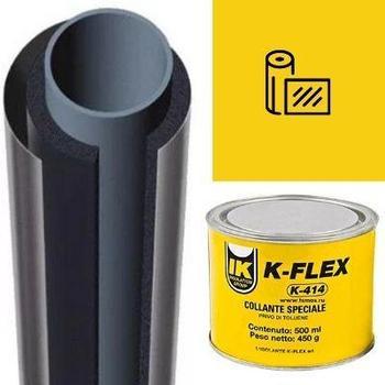 Теплоизоляционные материалы K-FLEX