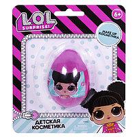 LOL Детская декоративная косметика в яйце мал. (блистер)
