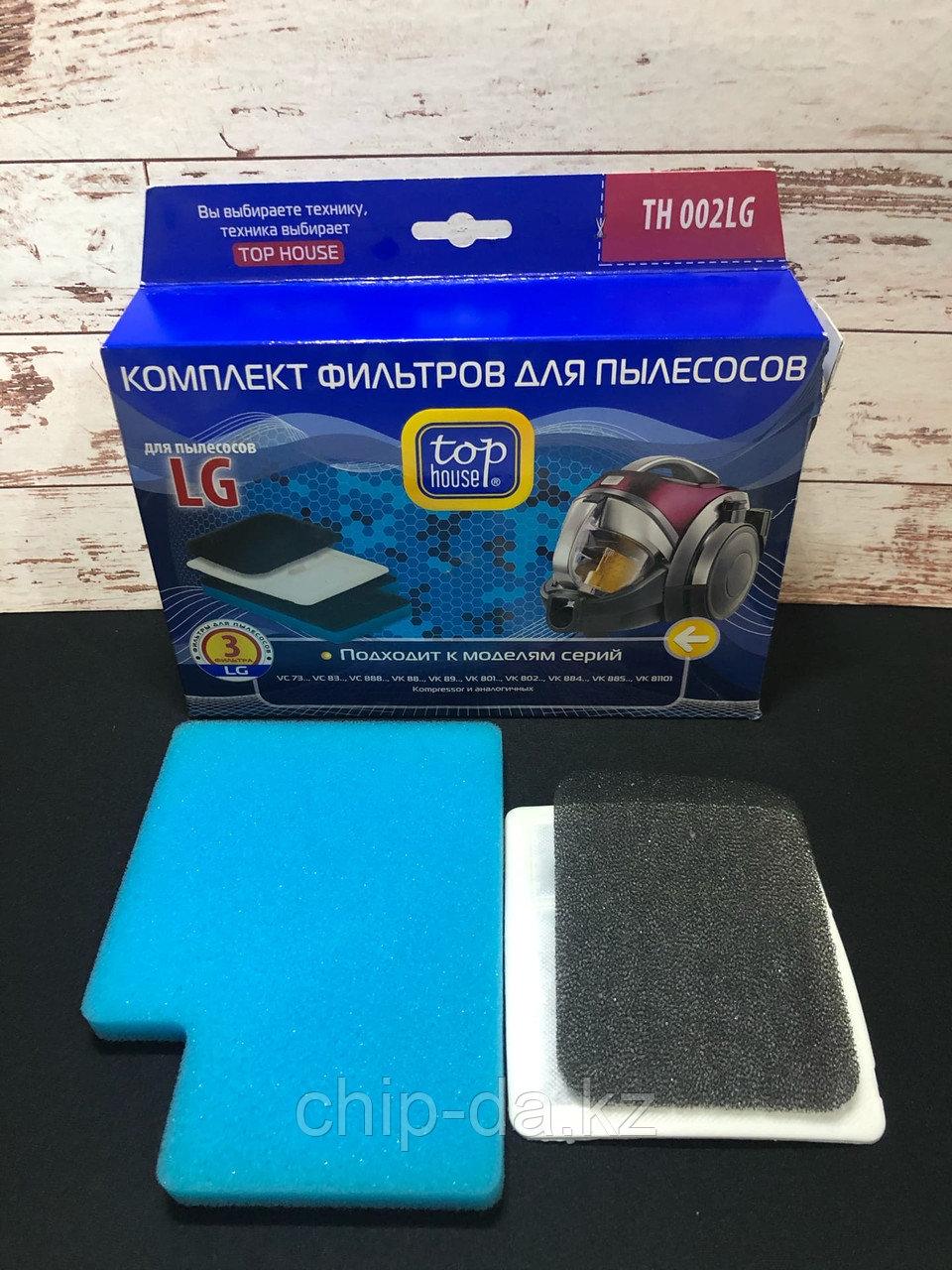Фильтры для пылесоса LG VC 89509