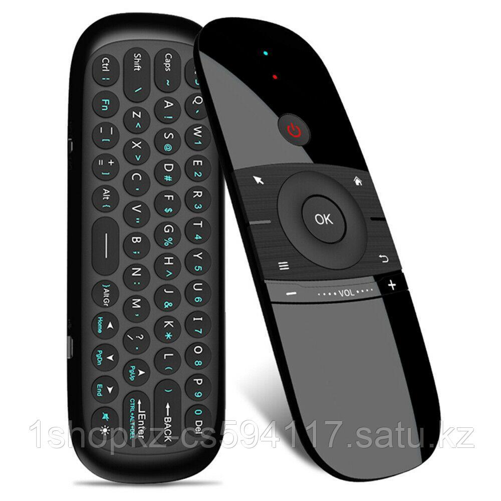 Пульт Air Mouse модель W1 + клавиатура (ENG)