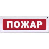 """СТ-12 """"ПОЖАР"""" - Световое табло"""
