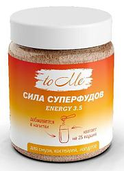 Смесь суперфудов  для напитков To Me Energy 3.5,   130 гр