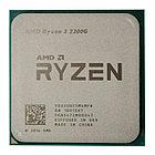 Процессор AMD Ryzen 3 со встроенным графическим ядром Radeon 2200G 3,5ГГц (Raven Ridge 3,7ГГц Turbo)