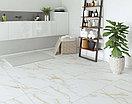 Керамогранит 45х45 Бергамо | Bergamo белый с бежевыми прожилками, фото 2